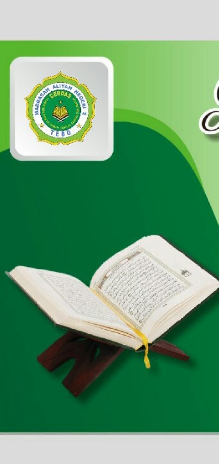 Membangun Budaya Membaca Al qur'an Malalui Syiar Ramadhan